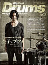 Rhythm & Drums magazine 2014年11月号