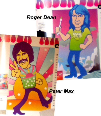 Peter Max Roger Dean aricature