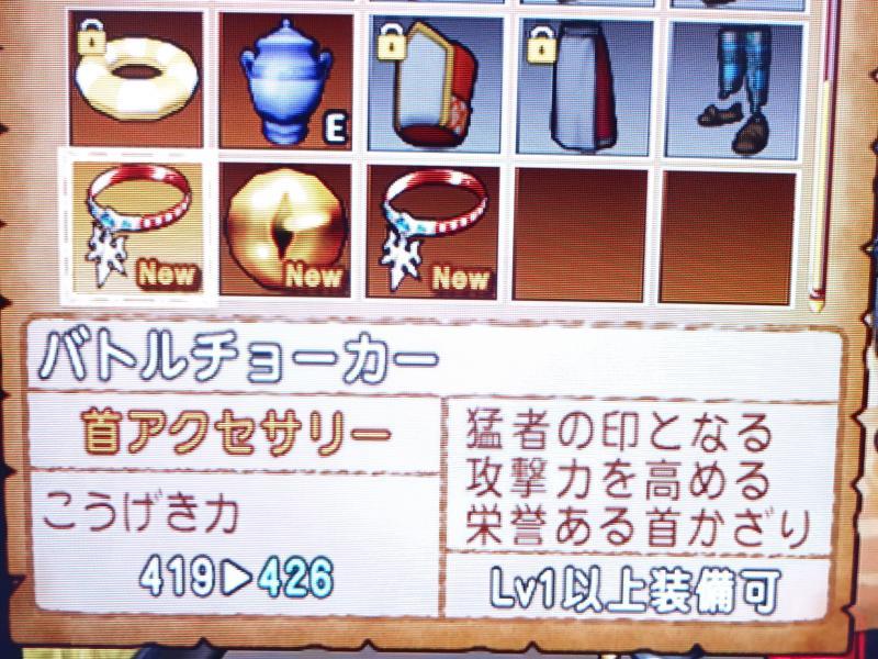 2014/09/04/現物3