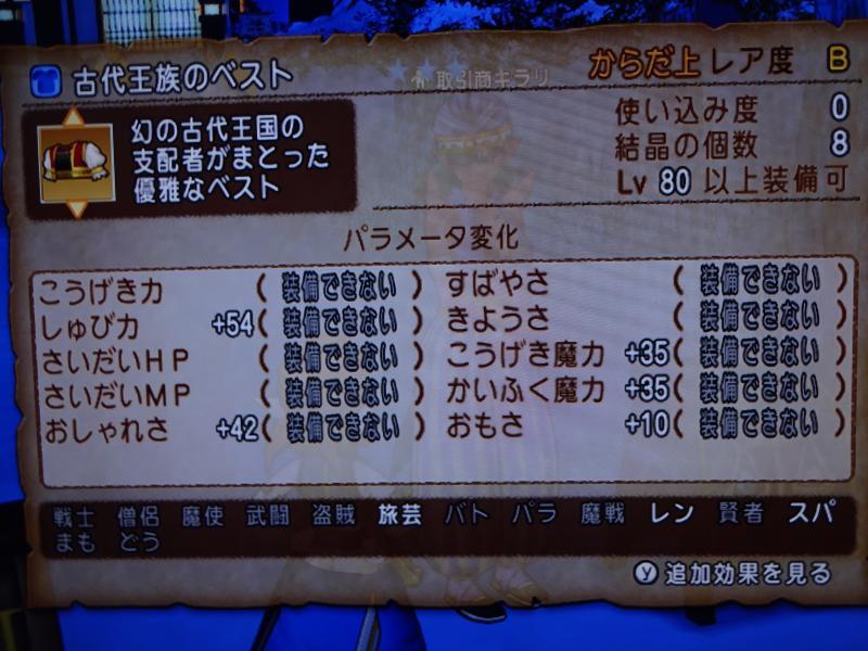 2014/09/12/古代王族