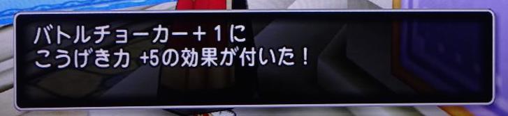 2014/09/30/キター!!