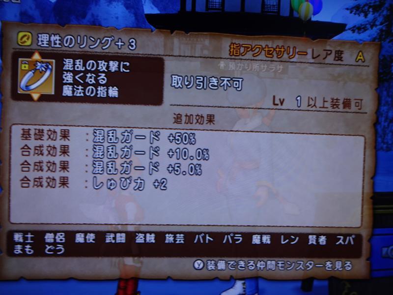 2014/10/02/最終結果