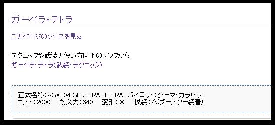 新・3大ガーベラ3