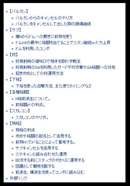 新・3大試作7