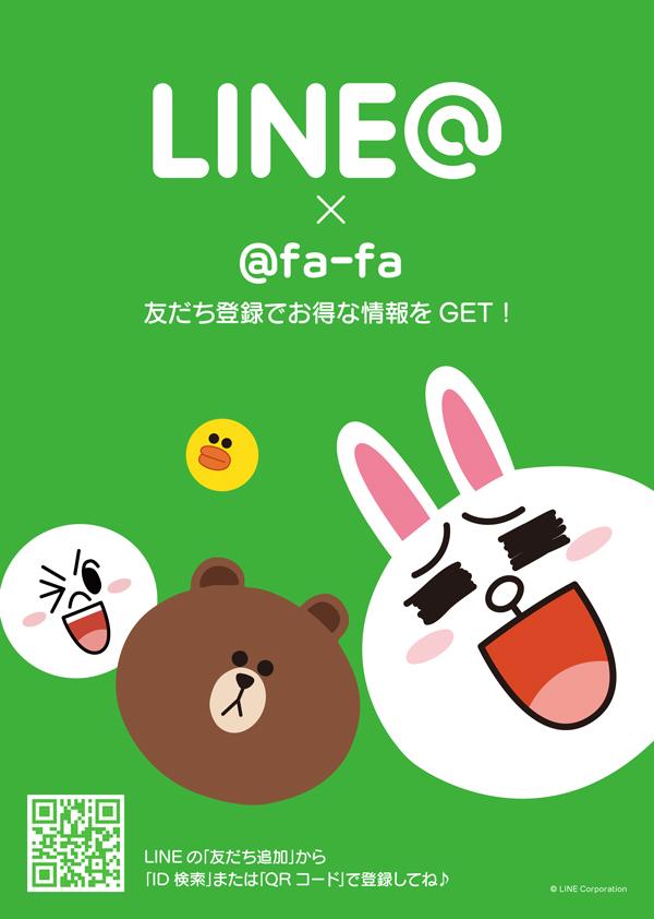 lineat-poster-ja_1_4.jpg