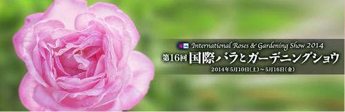 2014_201403141116531be.jpg
