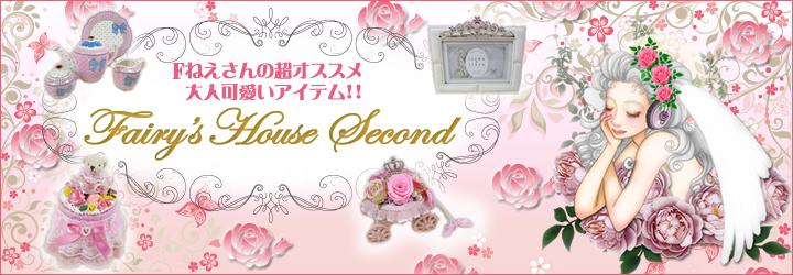 banner_second.jpg