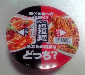 2WAY 担担麺