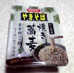 ペヤング ねぎ塩風味焼き蕎麦
