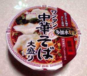 多加水麺 ワンタン中華そば 大盛り