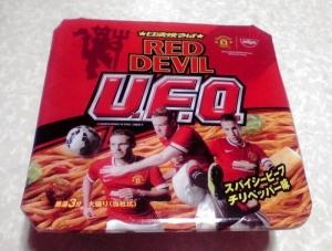 日清焼そば U.F.O. BIG RED DEVIL