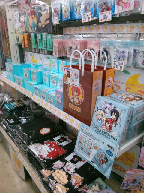 yuzushop_umeda0915_2.jpg