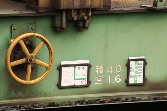 140923黒崎171レ (12)のコピー