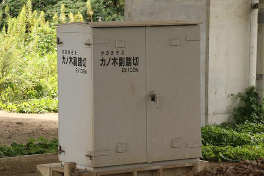 140927新鳥栖東 (94)のコピー