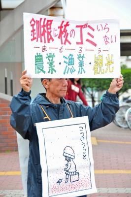 釧路駅前でアピールする市民団体メンバー
