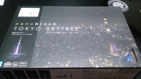 nanoblock 東京スカイツリー デラックスエディション