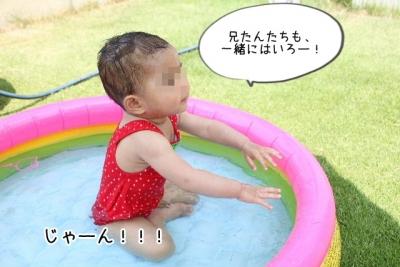 2014_07_26_9999_100.jpg
