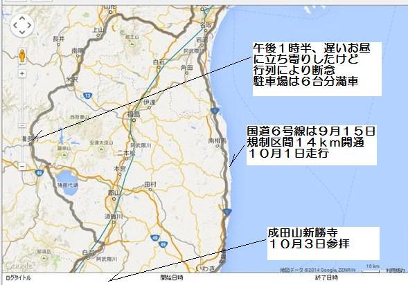R6_2014_10_1.jpg