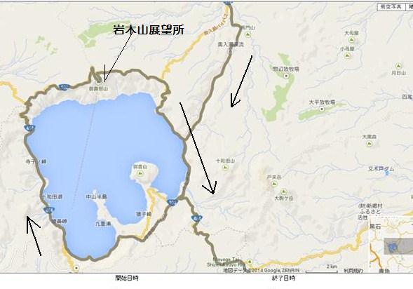 towada.jpg