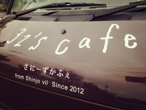 32s cafe 3