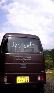 32s cafe 4