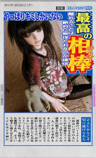 scandal_camera_20141002_0808.jpg