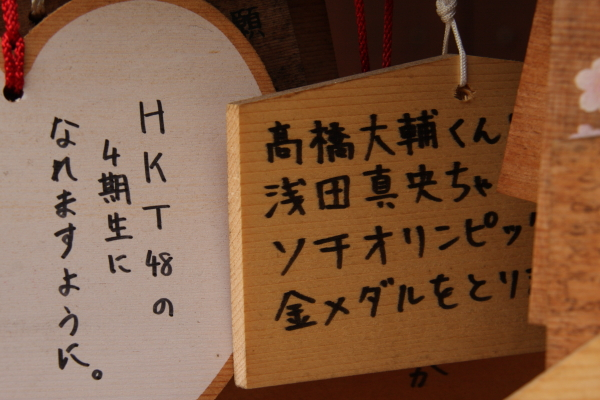 140831-kokura-17.jpg