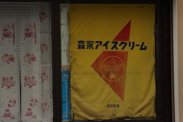 140920-himeji-210.jpg