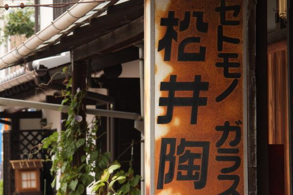 140920-himeji-217.jpg