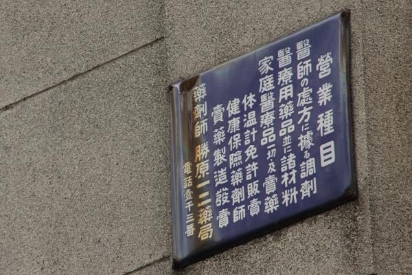 140920-himeji-233.jpg