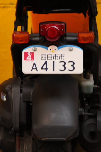 140921-yokka-132.jpg
