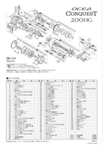 MX-2640FN_20141005_145758_page0001.jpg