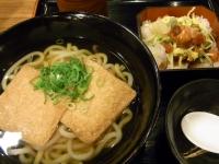 Genpei_Sakaihigasi_02.jpg
