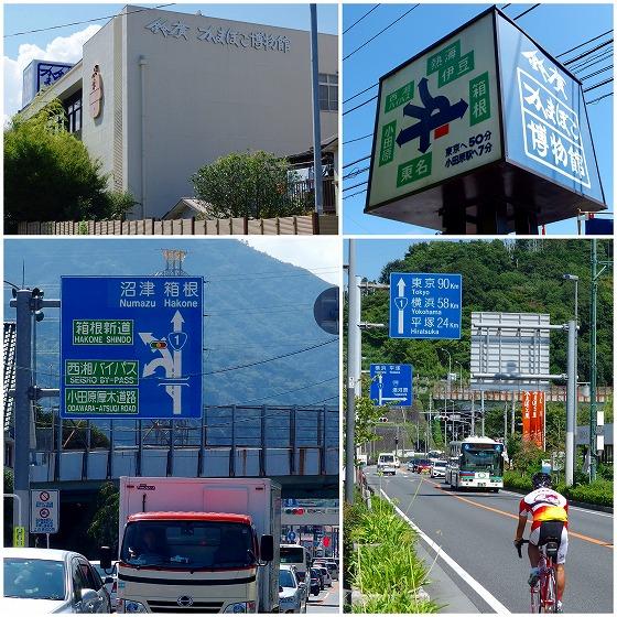 140914鈴廣かまぼこ博物館