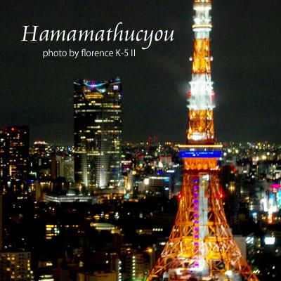 浜松町140801