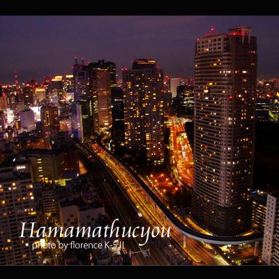 浜松町140802