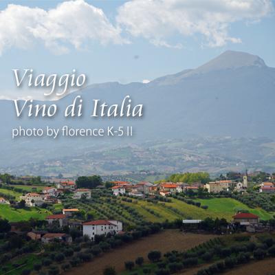 イタリアプロローグ140901