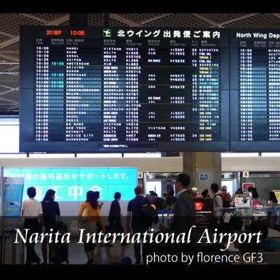 イタリア成田空港140901