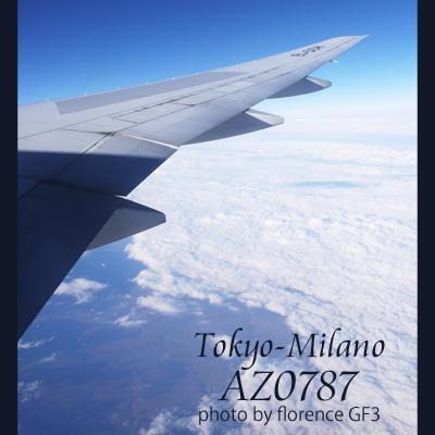イタリア東京ミラノ140902