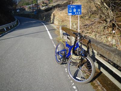 山田川上流までポタ