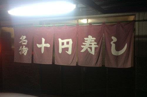 松山1日目_6