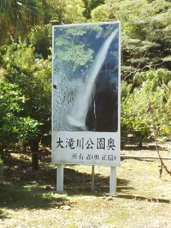 18-oct-2014中山の滝2
