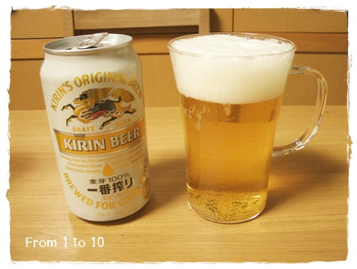 BEERにはグラス①