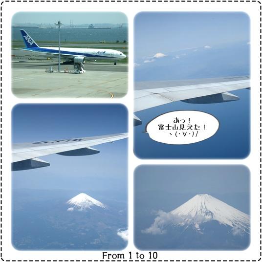 201405富士山