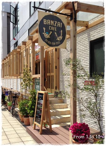 箕面 Banzai-Cafe①