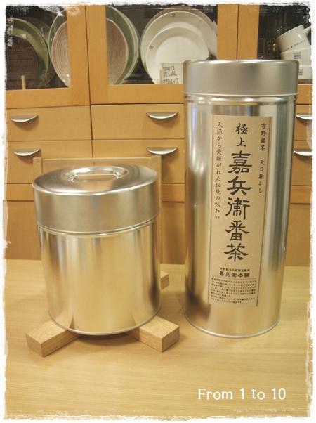 加藤製缶③
