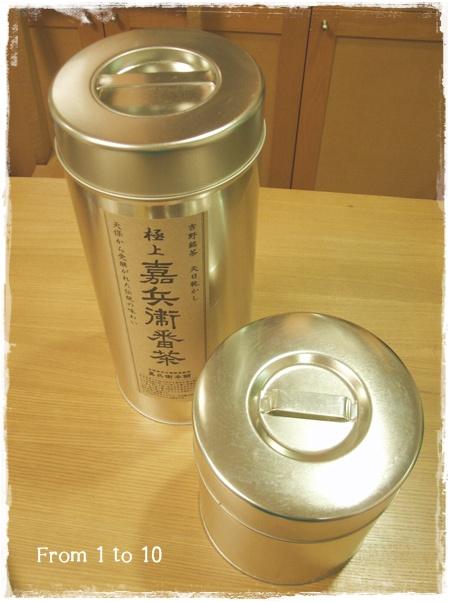 加藤製缶④