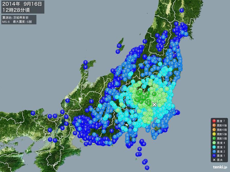 9月16日地震
