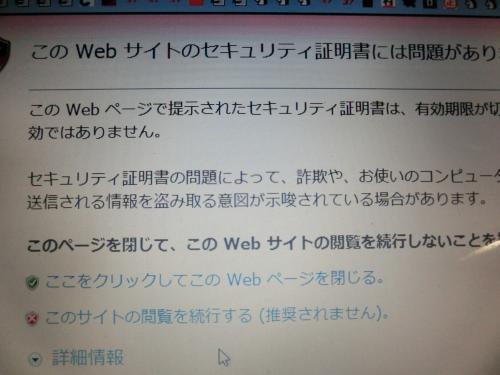 CIMG5924_convert_20140922164951.jpg