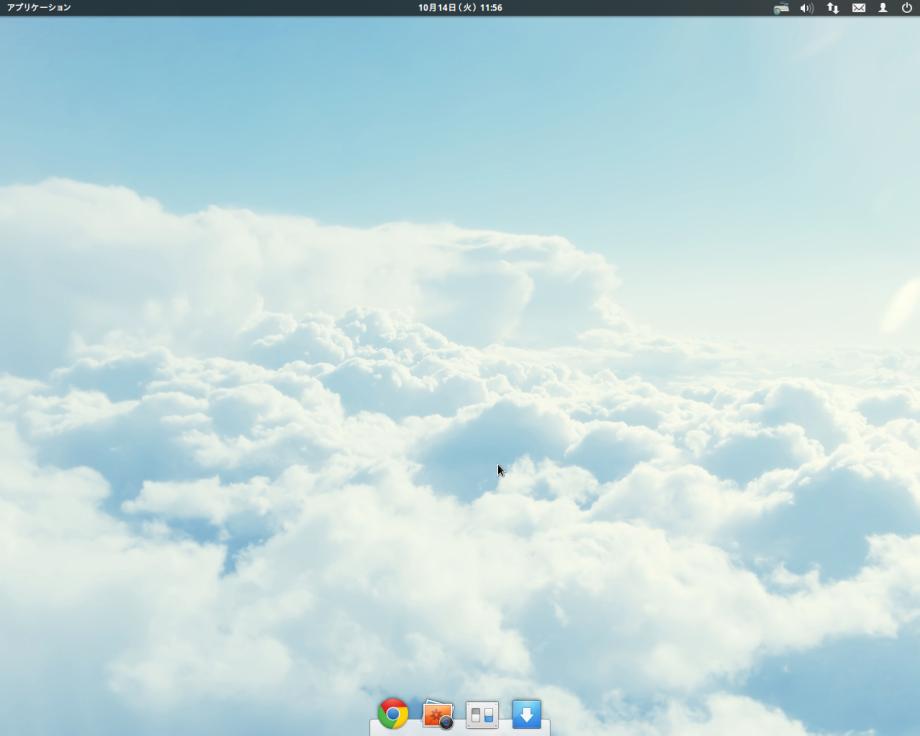 Screenshot_from_2014-10-14 11_56_16